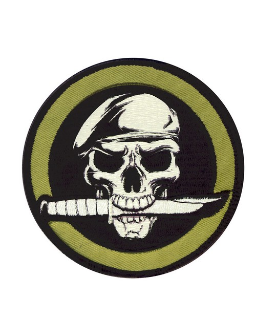Rothco 72194 Military Skull & Knife Morale Patch